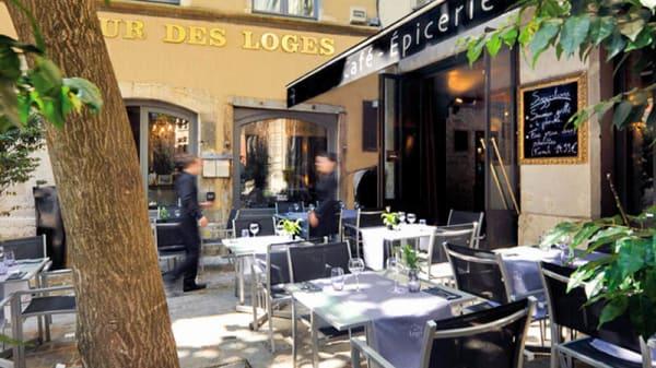 Terrasse - Café Épicerie Radisson Collection Lyon, Lyon