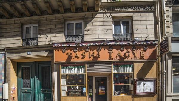 Tashi Tagyé - Tashi Tagyé, Paris