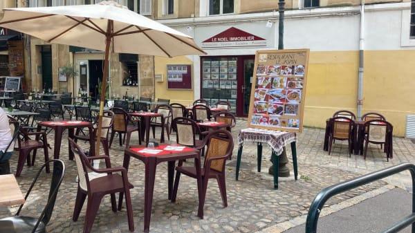Terrasse - Le Jasmin, Aix-en-Provence