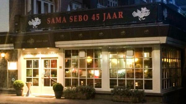 Ingang - Sama Sebo, Amsterdam