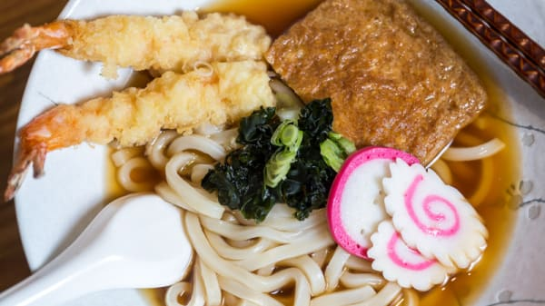 Chef's suggestion - Ginza Miyako Japanese Restaurant, Adelaide (SA)