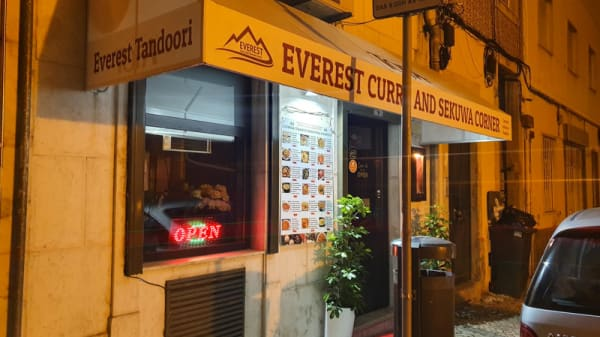 Entrada - Everest Curry & Sekuwa Corner, Lisboa