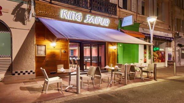 Terrasse - King Jaipur Restaurant indien, Cannes