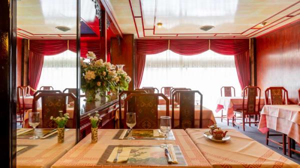 Vue de la salle - Dun Huang, Genève