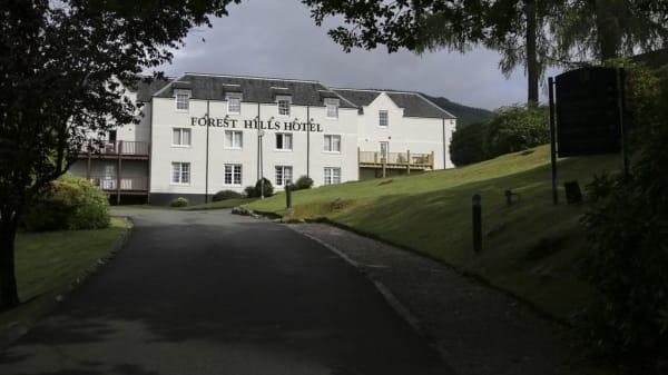 Entrance - Garden Restaurant at Macdonald Forest Hills Hotel & Spa, Stirling