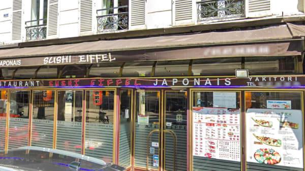 Entrée - Sushi Eiffel, Paris