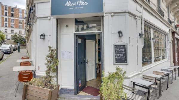 Vue de la terrasse - Alix et Mika : Tartares sur mesure, Paris