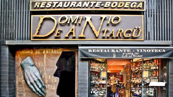 Vista fachada - Dominio de Antargu, Madrid