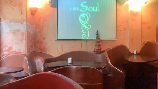 Vista sala - Café del Soul, Madrid