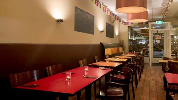 Restaurant - MOMO & GRiLL HUiS, Amsterdam
