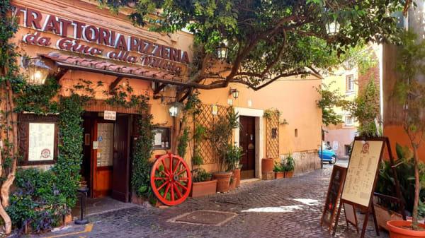 Entrata - La Villetta in Trastevere da Gino, Roma