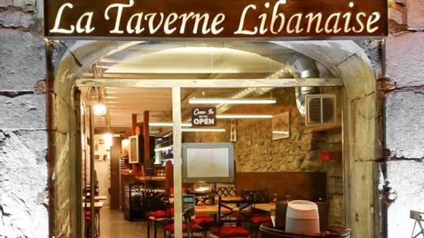 Entrée - La Taverne Libanaise, Grenoble