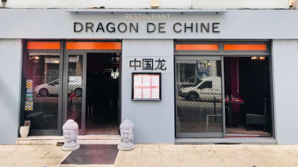 Entrée - Dragon de Chine, Fontaine