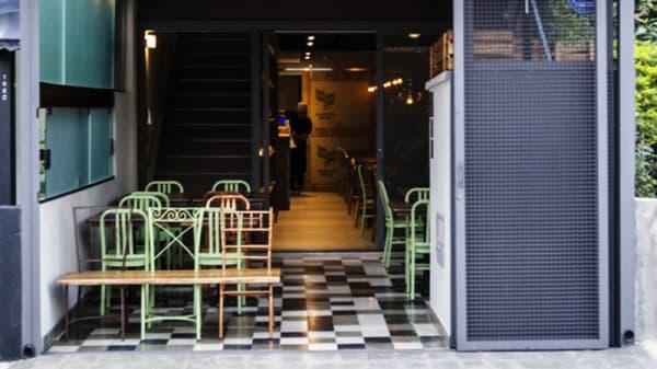 entrada - Kofi & Co, São Paulo
