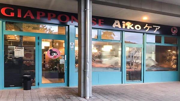 Entrata - Aiko, Funo