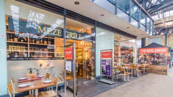 The Real Greek - Spitalfields, London