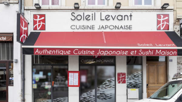 façade - Soleil Levant, Lyon