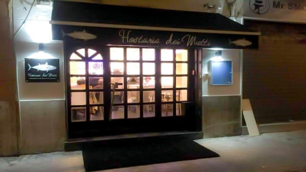 Entrata - Hostaria dei Matti, Salerno