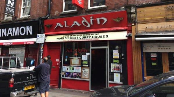 Entrance - Aladin, London