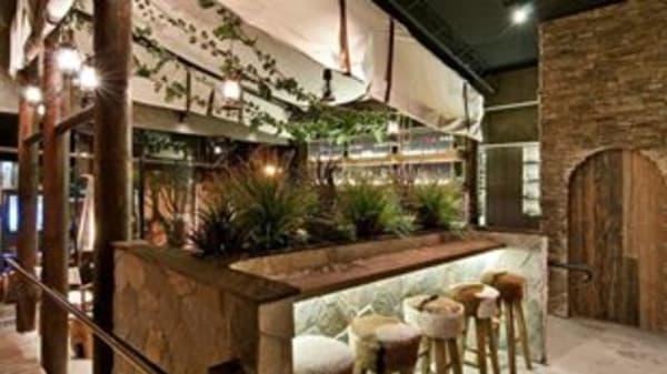 The Hunter Wine bar, Mosman (NSW)