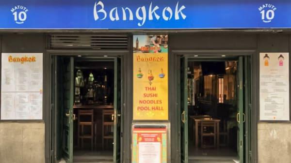 Entrada - Bangkok Thai Sushi, Madrid