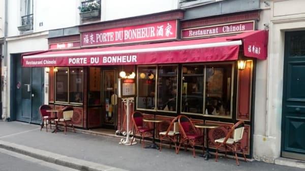 Entrée - Porte du Bonheur, Paris