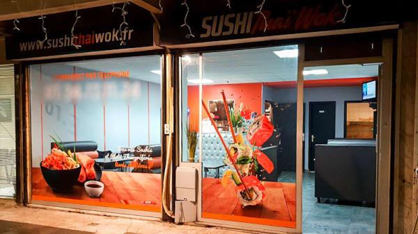 Entrée - Sushi Thai Wok, Deuil-la-Barre