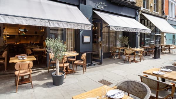 Meraki Restaurant & Bar, London