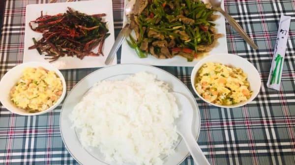 Sugestão do chef - Bhutan Restaurant - Sushi Bar, Setúbal Municipality