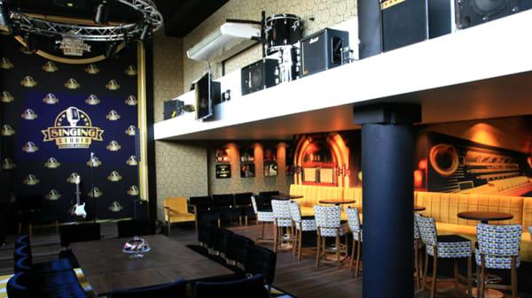 lounge Singing Studio - Singing Studio Lounge, Lille