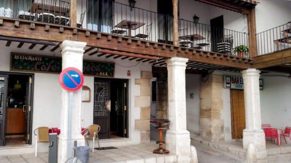 Entrada - Restaurante Café de checa, Colmenar De Oreja