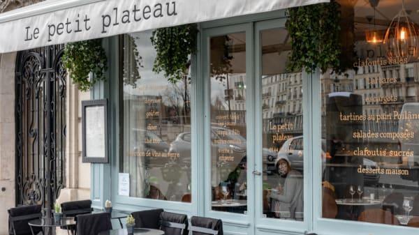 Devanture - Le Petit Plateau, Paris