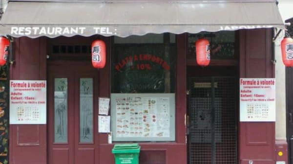 Entrée - Sushi One, Paris