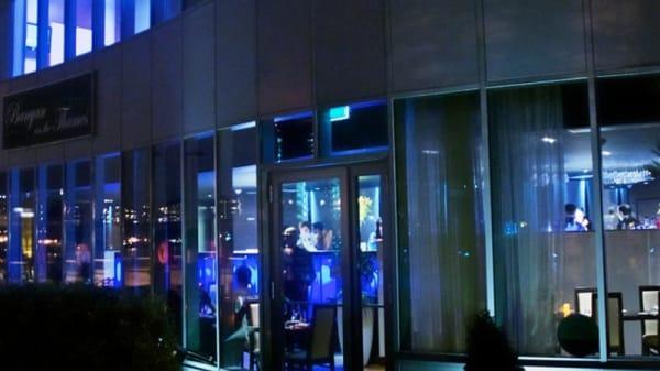 entry - Banyan on The Thames at Hotel Rafayel, London