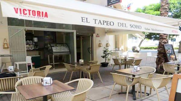 Terraza - El Tapeo del Soho, Málaga