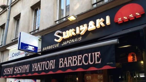 Entrée - Sukiyaki, Paris
