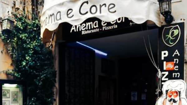esterno - Anema e Core, Viterbo