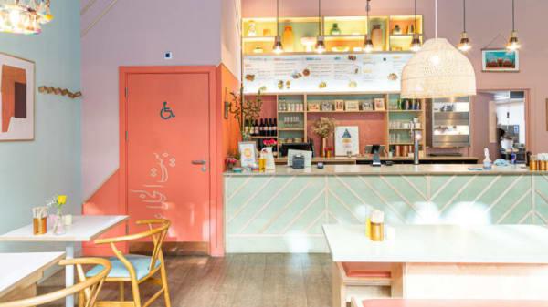 Shola Kitchen Karachi, London