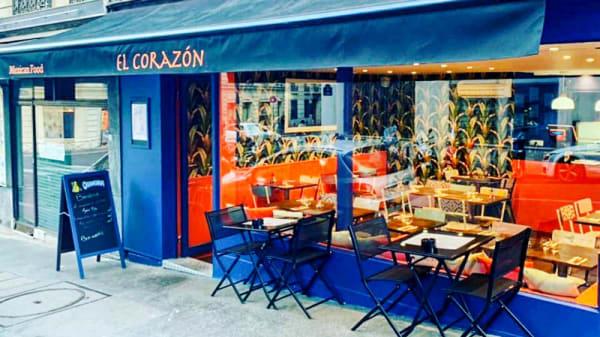 Entrée - El Corazon, Paris