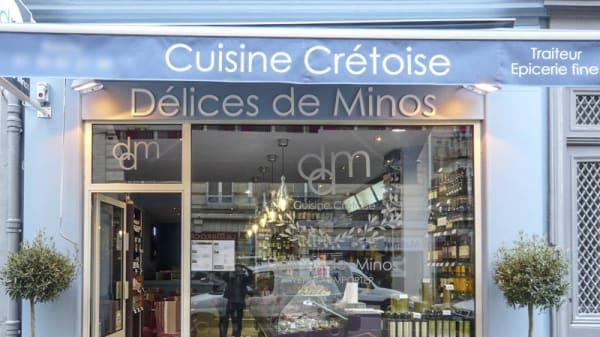 entrée - Délices de Minos, Saint-Germain-en-Laye