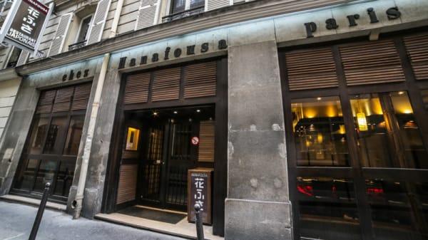 Entrée - Chez Hanafousa, Paris