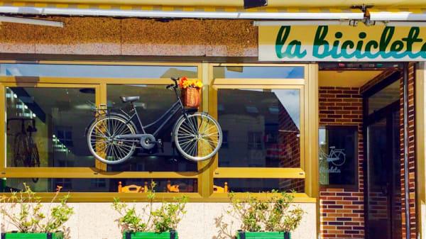 exterior - La Bicicleta Steakhouse, Collado Villalba