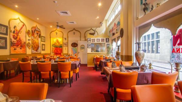 Restaurant - Ramna Tandoori, The Hague