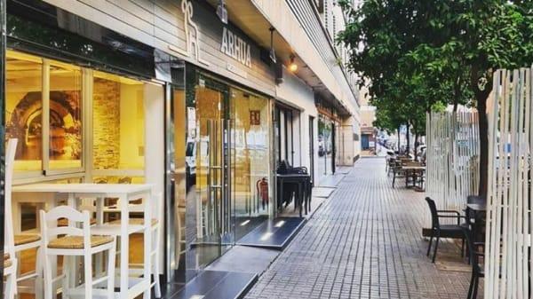 Arhua Gastrotaberna, Córdoba