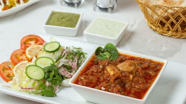 Lux Afghan Kebab - Lux Afghan Kebab, Werribee (VIC)