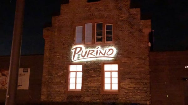 Photo 1 - PURiNO, Karlsruhe