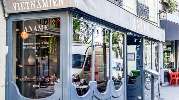 Entrée - Aname Le Bistrot Vietnamien, Paris