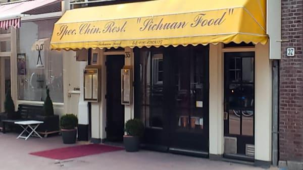 Ingang - Sichuan Food, Amsterdam