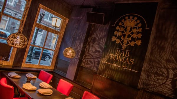 Restaurant - Bab Tomas, Maastricht
