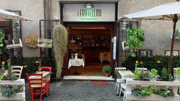 Ingresso - Hostaria I Fratellini, Roma
